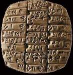tabl-cuneiforme2.jpg